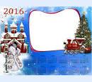 Раскраски с новым годом рамки
