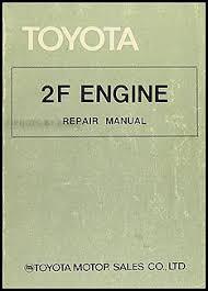 1980 toyota land cruiser bj40 electrical wiring diagram original 1975 1981 toyota land cruiser engine repair shop manual original 98126 f