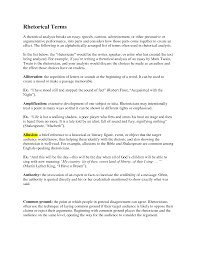 speech analysis template rhetorical terms a persuasive techniques  speech analysis template rhetorical terms a persuasive techniques in writing essays a0940cd3c20413b01e00b981799