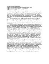 special education administrator resume how to write data analysis root beer kids triathlon nursing school admission essay allnurses millicent rogers museum graduate admission essay help