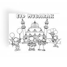 Eid Decoratie