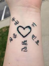 Korean Writing Tattoos Tattoos Tattoos Writing Tattoos