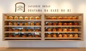 食パン 専門 店