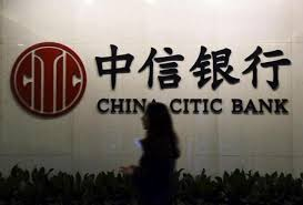 citic bank chinas citic bank tries to seize real estate assets in canada the