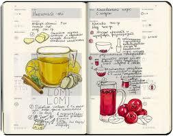 Recipe Journals Recipe Journal On Behance Ricette Ad Acquerello Food