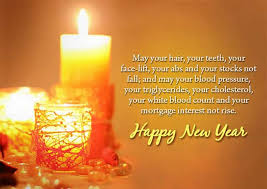 New Year Wishes In English Quote