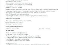 Interior Security Officer Resume Samples Full Hd Maps Locations