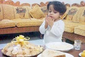 نتيجة بحث الصور عن صيام الاطفال في رمضان