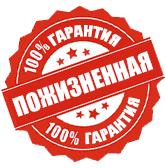 <b>Объектив планахроматический Levenhuk MED</b> 20x за 7751р ...