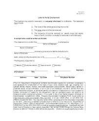 Confirmation Of Employment Letter Sample Employment Verification Request Letters Replies