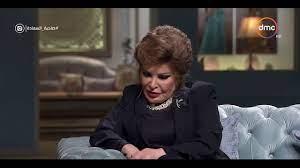 """صاحبة السعادة - صفية العمري تتحدث عن دورها في فيلم """" العذاب امرأة """"  ومشاركتها مع نيللي - YouTube"""