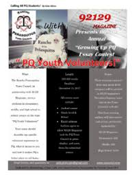 calling all students th annual growing up pq essay contest  growing up pq essay contest 2017