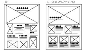 企画書やのチラシにひと工夫ビジネスに即役立つデザイン10のコツ