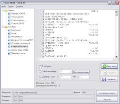 Общие сведения Установка программы Установка драйвера Установка  Рисунок 11 Контрольная лента за смены с 1 по 3 Чтобы сохранить в ПК информацию по