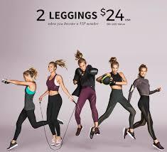 world best leggings 2 for 24