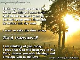 Good Morning Poems And Quotes Best of Cute Good Morning Poem Best Morning Poems For Friends Images