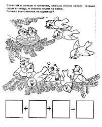 Дипломная работа на тему сборник логического мышления старших  hello html m71f84e4b jpg