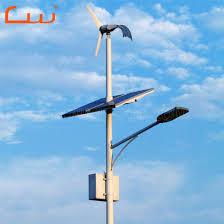 outdoor solar energy wind hybrid power led street light