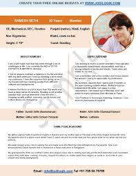 marriage biodata in english biodata format for marriage 7 samples 2 bonus word templates