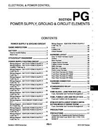 infiniti g power supply ground circuit elements 2010 infiniti g37 power supply ground circuit elements section pg 122 pages