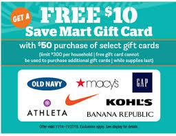 savemart gift card deal through 11 27