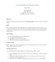 Resume Duties Examples Clerical Sample Clerk Job Mysetlist Co