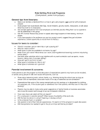 Sample Resume First Job First Job Resume For Teenagers Resume Corner 20