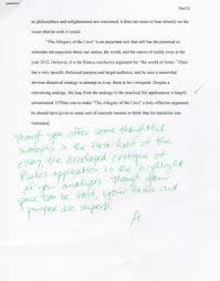 of the cave essay allegory essay plagiarism best paper writing