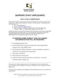 starting a cover letter a quote get a custom high quality personal statement of education