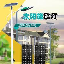 get ations adams simmel new rural solar street lights super bright outdoor light control a full integration of