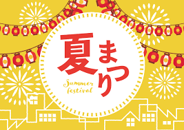 夏祭りの無料店舗ポップ ぼんぼりと花火のデザイン 黄色ver 無料看板
