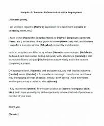 Letter Of References Examples 9 Coop Reference Letter Examples Resume Samples