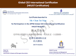 Global Ceo International Certification Asia Pacific Professional