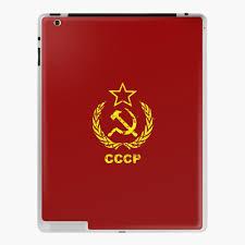 CCCP USSR Communist Vintage Flag