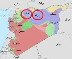 Image result for پیشروی گسترده ارتش سوریه در استان رقه از زمین و آسمان