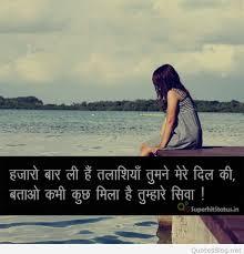 alone whatsapp profile picture for whatsapp alone whatsapp status in hindi profile pic