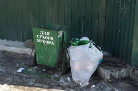 Снова мусор Теперь с пояснениями Как мы и предполагали контрольная инспекция заинтересовалась нашим проектом по освещению городских свалок Помощник мэра по благоустройству Василий