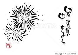 モノクロ 花火 白黒 和のイラスト素材 Pixta