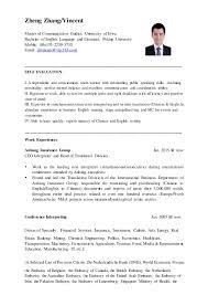 Zheng Zhang/Vincent Master of Communication Studies, University of Iowa  Bachelor of English Language ...