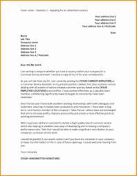 Cover Letter Example For Internal Position Tomyumtumweb Com