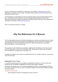 Why Put References On Resume From Wwwjobxraycom Resumes How To Get
