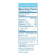 amazon zico natural 100 coconut water drink no sugar added gluten free 16 9 fl oz 12 pack grocery gourmet food