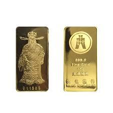 10 Gram Hang Seng Bank Wealth Gold Bar Bullion Exchanges