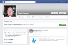 Accounts Warning Fake Facebook Over