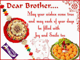 raksha bandhan sayings greetings lines for brother sister