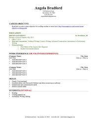 Educational Resume Techtrontechnologies Com