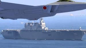 Resultado de imagen para Mitsubishi f-3