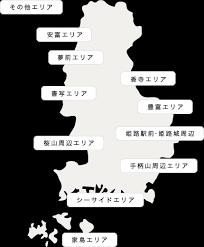 姫路まんきつ体験 ひめのみち