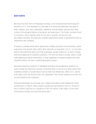 Cv Resume Resume Cv Biography
