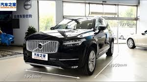 2018 volvo interior. fine volvo all new 2018 volvo xc90 t6 interior and exterior overview for volvo interior
